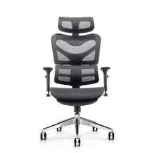 Healthcare Office Seating Back Ajustable High back Ergonomic Chair with Lumbar Support