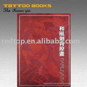 Reference Tattoo Book(OO)