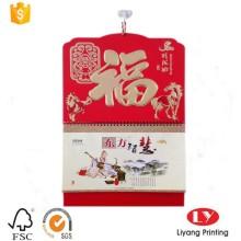 Estilo chinês pendurado impressão de calendário de parede