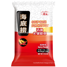 Hot Sale!!Spicy Seasoning for Hot Pot