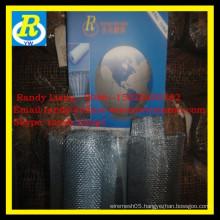 round black wire mesh cloth/wire mesh cloth filter