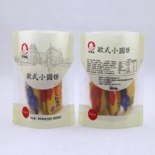 Sac à glissière en plastique à café en papier d'aluminium imprimé personnalisé