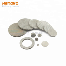 Sintered stainless steel porous filter screen wire mesh filter disc