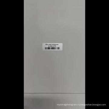 Высокое качество анти-контрафактные наклейки клей печать безопасности Void этикетка