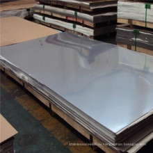 Айси СС 201 304 316 410 2205 310s и 904l метод: горячекатаный лист нержавеющей стали / плита