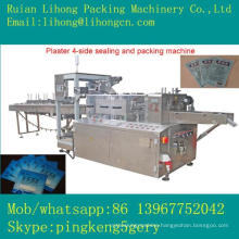 Gsb-220 High Speed Automatic 4-Side Cooling Gel Sheet Sealing Machine