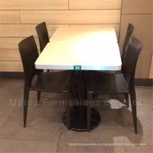 Высокое качество широко используется китайский ресторан мебель (СП-CS292)
