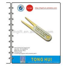 Инструмент для ремонта металлических мягких эмалей