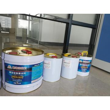 T300 Polyurea antiseptische coating