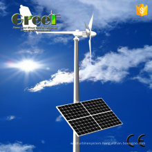 Wind Solar Hybrid System with Controller and Inverter