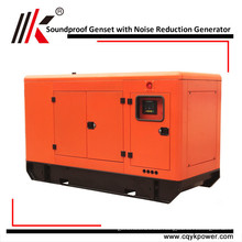 50KVA SOUNDPROOFIING SILENT DIESEL GENERATOR TO QATAR WITH WEICHAI ENGINE 40KW POWER