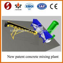 Новая мобильная бетоносмесительная установка MD1200, передвижная бетоносмесительная установка, передвижной бетонный завод