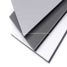 Профессиональная панель для стен 3 мм
