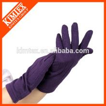 Зимние трикотажные перчатки из микрофибры