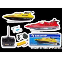 R / C Modell Schiff Avant-Courier Boot Spielzeug
