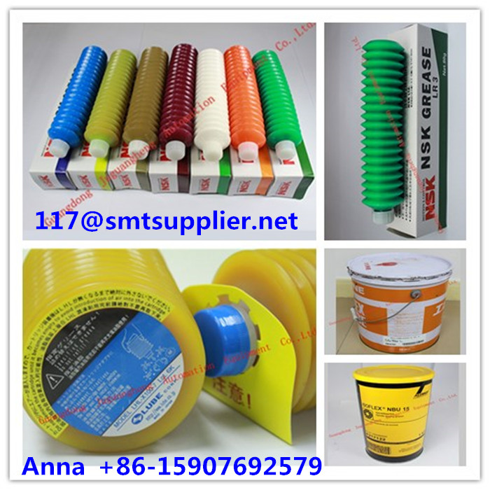 SMT different brand grease