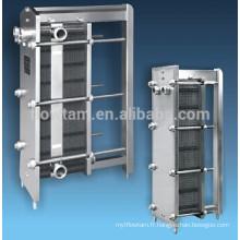 Échangeur de chaleur / échangeur de chaleur à plaques en acier inoxydable de haute qualité