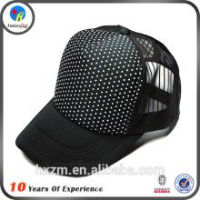 Low profile blank trucker cap