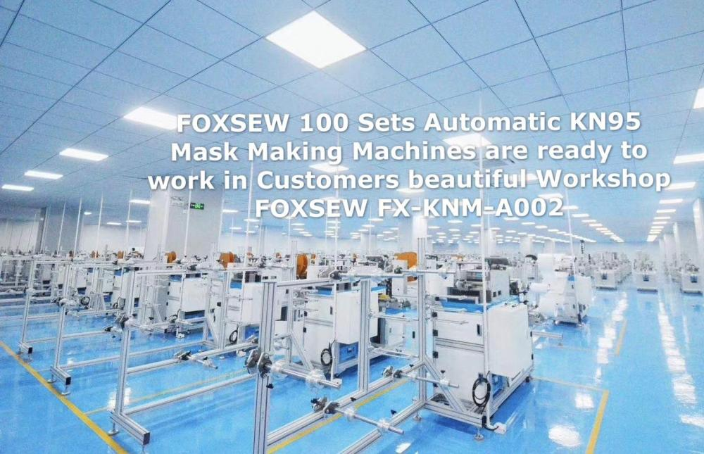 Automatic Folding Type N95 Mask Body Making Machines 2
