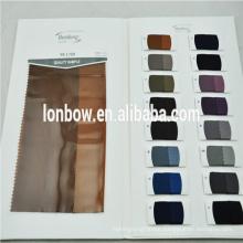 The best 100% Bemberg Lining Fabric
