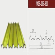 Гофрированный кровельный стальной лист -Yx25-205-820 (XGZ-39)