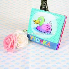 custom baby bath book plastic book cover