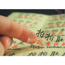 Transparent Removable Adhesive Label Sticker with Printing