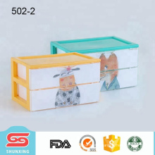 2 layer cabinet storage drawer box plastic household for wholesale