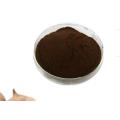 Product Dehydrated Fermented Black Garlic Powder