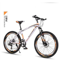 26 Inch Aluminum Alloy Mountain Bike 21/24/27 Speed Bike