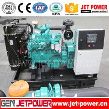 650kVA Cummins Diesel Generator Set Industrial Diesel Generator