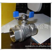 SUS 304 2PC Inox Floating Ball Valve