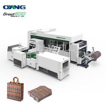 Ultrasonic Eco Friendly Full Automatic Non Woven Shopping Bag Making Machine