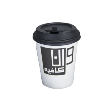 custom paper cup take away_customized disposable espresso coffe cups_coffee cups