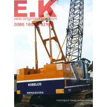 Kobelco 7055 Lattice Boom Crawler Crane (7055)