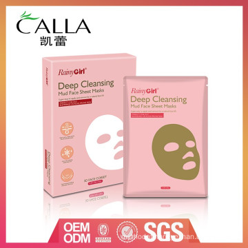 Brand new white clay mask sheet with high quality