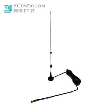 12dbi Long Range Dual Band LTE 4G WFI Antenne mit Magnetic