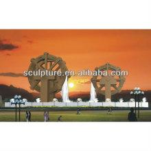 Shengfa-park stainless steel Sculpture /metal waterwheel fountain