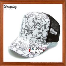Malha Rap Cap