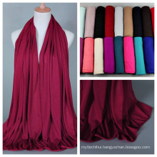 2017 popular latest hot unique collection colorful muslim scarf hijab for lady wholesale