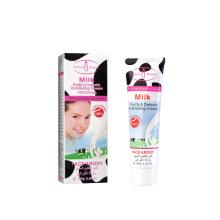 Aichun Beauty Milk Purtty and Detoxify Exfoliating Cream Peeling Gel 100g
