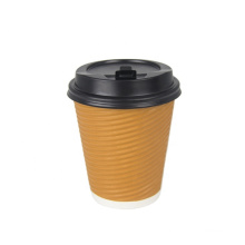 ripple coffee cup manufacturer in china with best quality