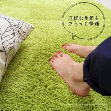 Moderner Teppich des Teppichs der geflochtenen Decke des billigen Gewebes