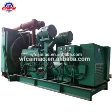 neue Produkte Dieselmotor Generator mit 60 kW bürstenlosen Motor