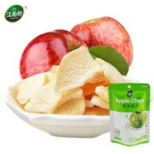Сушеные чипы Apple / яблочный хрустящий кусочек 10 г