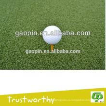 Высокое качество идеальный гольф-свинг коврик для практики