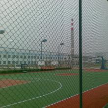 Football stadium temporary construction fence