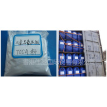 Export High Quality/Low Price Trichloroisocyanuric Acid TCCA 90% CAS No. 87-90-1