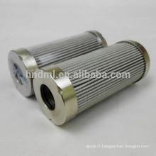 filtre de filtration d'huile hydraulique P167270, cartouche de filtre à huile moteur P167270, filtre à huile de machine