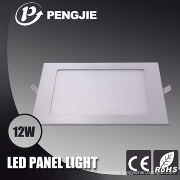 12W Square LED Ceiling Light for Office with CE